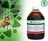 Галера Супер гербицид 5 л цена за л. доставка з м. Кропивницький (Кіровоград)