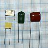 Отечественные и импортные металлоплёночные конденсаторы на 50…250 вольт доставка з м. Одеса
