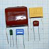 Отечественные и импортные металлоплёночные конденсаторы на 275…630 вольт доставка з м. Одеса