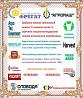 Виконаємо капітальний ремонт вашої сільськогосподарської техніки вітчизняного виробництва Николаев