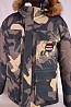 Куртки мужские зима оптом от 408 грн доставка з м. Одеса