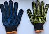 Прочные перчатки трикотажные Київ