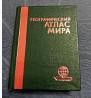 Географический атлас мира Мини-книга СССР доставка з м. Запоріжжя