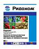 Ридохом 60 г (65% ридомила + 90 % хлорокиси меди) доставка з м. Херсон