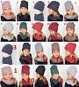 Комплект весна - осень, шапка и хомут - баф доставка из г.Киев