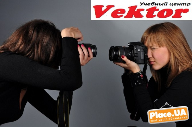 курсы фотографа на фарпост владивосток подготовила мастер-класс для