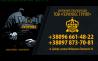 Видеонаблюдение и монтаж, охранная сигнализация Дніпро (Дніпропетровськ)