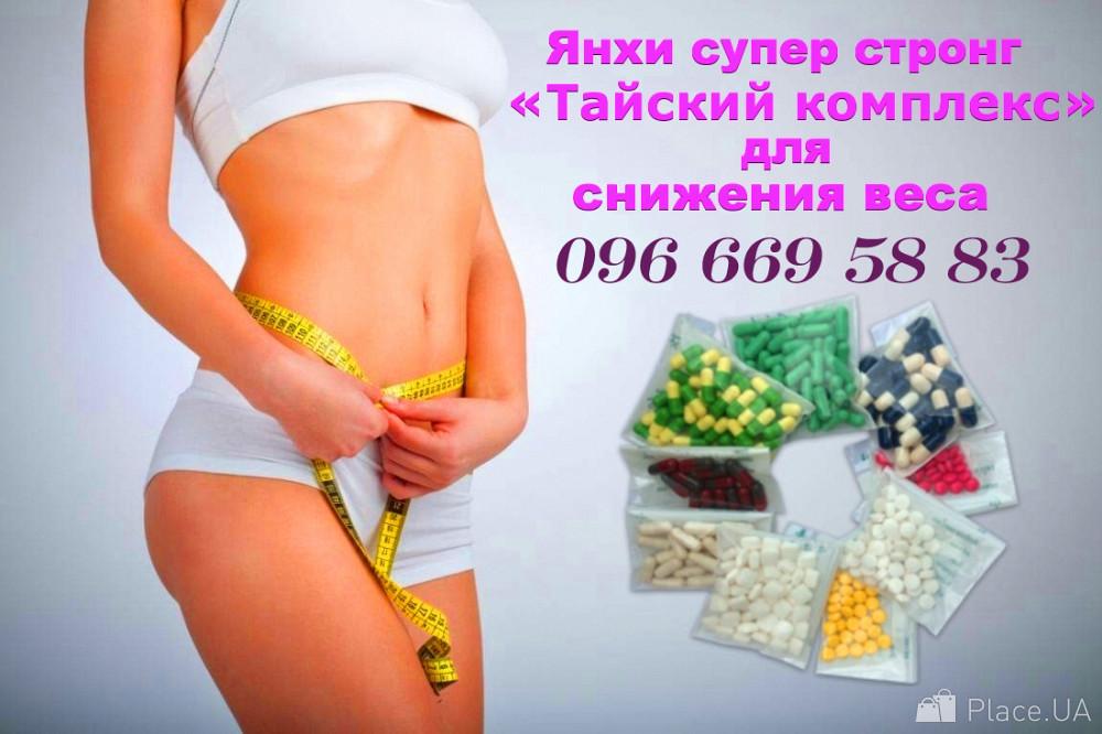 Ночные сеансы для похудения в омске