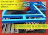Культиватор для сплошной обработки почвы КППО 4 сплошной широкозахватный доставка из г.Херсон