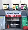 Продам гараж 18,60 кв.м. в Киеве, ул. Вадима Гетьмана 1, 8700 $ Київ