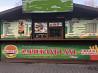 Продажа киоска фастфуд в Катовице - готовый бизнес в Польше Киев