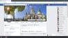 Продам аккаунты Facebook. Київ