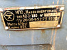 Вакуумные насосы большой мощности (ввн, АВЗ, ВН) с хранения доставка з м. Полтава