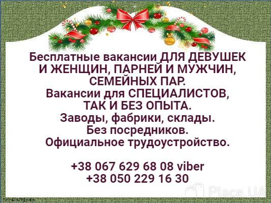 Работа на производство без опыта девушки работа в москве для девушки вахтой