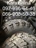 Шина 1300-530-533 на урал, краз, Iveco, маз доставка из г.Днепр