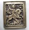Старинный походный образок или маленькая православная меднолитая иконка доставка из г.Полтава