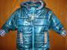 Распродажа-деми. куртка на мальчика 98рост. доставка з м. Харків