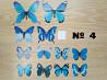 Бабочки №4 декор на обои, зеркала , холодильник доставка з м. Київ