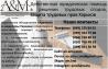 Юрист по трудовым спорам, адвокат по гражданским делам Харьков Харків