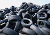 Принимаем шины на утилизацию Киев