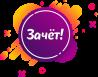 Автор студенческих работ Киев