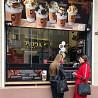 Продам прибыльную кофейню Київ