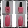 AVON 55965 Лак для ногтей Speed Dry, цвет: ASAP Pink, 12 ml Мелітополь