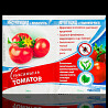 Спасатель томатов 3 мл + 12 мл доставка из г.Херсон