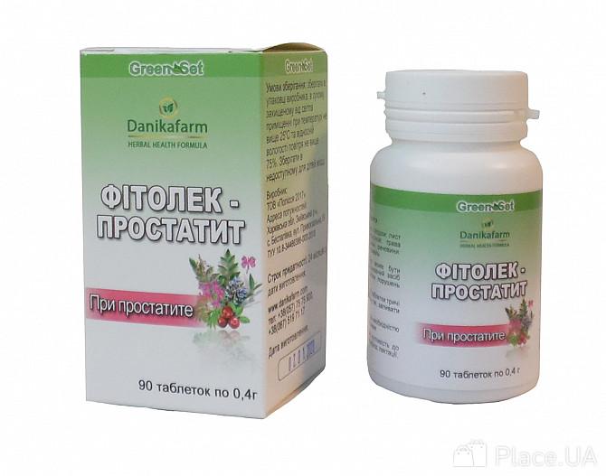 Растительные препараты при лечении простатита влияние простатита на яички