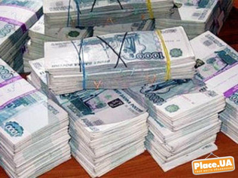 Помогите продать землю с украинскими документами срочно