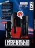 Дезодорант-спрей для тіла Full Speed Max Turbo Мелитополь