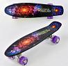 Скейт Best Board, доска = 55см, колёса PU, Светятся, d=6см Кривой Рог