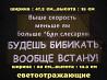 Наклейка на заднее стекло авто доставка з м. Київ