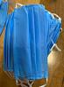 Маска защитная трехслойная синяя , от 1000 шт доставка из г.Днепр