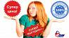 Купить готовый Интернет–магазин от GKS Веб-студии. Київ