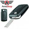Выкидной ключ Peugeot 107, 207, 307, 308, 407, 607 на 2 кнопки лезвие HU83 Киев