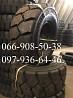 23*9-10 Power TRAX HD PR20 (с камерой и флиппером) BKT доставка из г.Днепр