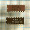 Микросхемы отечественные 193ие4 193пц1 быстродействующие доставка из г.Одесса