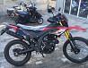 Мотоцикл Forte 250 Винница доставка из г.Винница