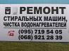Сантехнічні роботи будь-якої складности Бердянск