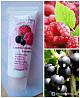 Крем для рук Avon Коктейльная коллекция с ароматом малины и черной смородины Мелитополь