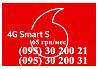 Золотая пара Vodafone - 4G Smart S, с абонплатой 65 грн Киев