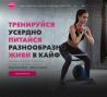 Создание и продвижение сайтов Київ