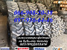 Шини 18.4-26, 16.9-28, 12.5/80-18 для Екскаватора JCB, CAT, Hyundai доставка из г.Днепр