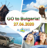 Go to Bulgaria! 27.06.2020 доставка з м. Одеса