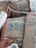 Продам цемент CEM I 42, 5 R доставка из г.Херсон
