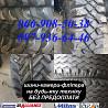 Шины 10.0/75-15.3 (260/75-15.3) на различную технику доставка из г.Днепр