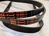 Приводной ремень для бетономешалки Limex, Euromix 6 PJ 660. Для бетономешалки, газонокосилки доставка из г.Киев