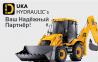 Гидроцилиндр Мусоровоз Газ_саз-50.28.250 доставка из г.Полтава
