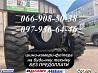 Шина 16.0/70-20 (405/70-20) на Экскаваторы, JCB, Hyundai, CAT доставка из г.Днепр
